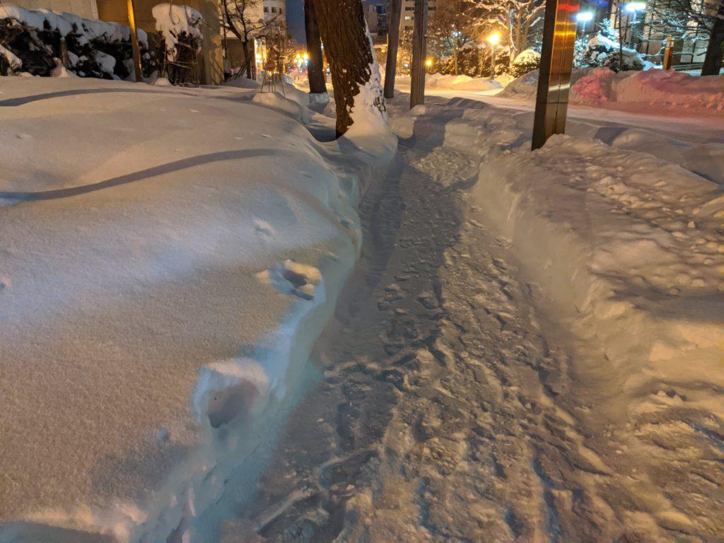 北海道散歩